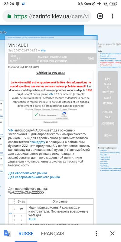 Screenshot_2019-04-26-22-26-39-195_com.android.chrome.png