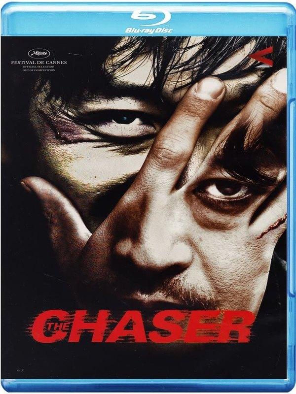 chaser.thumb.jpg.c5714d3150a57db975c43213a8aafd6e.jpg