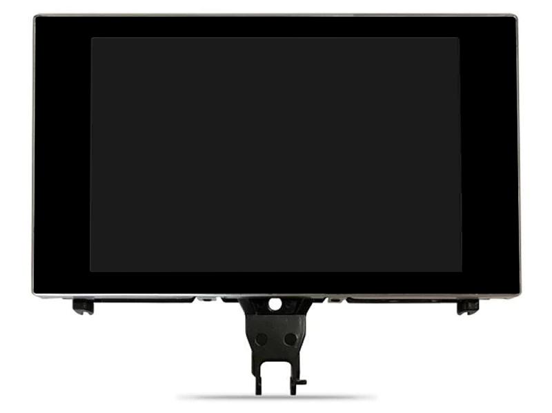 Screen_Audi-MMI_8.4inch.png